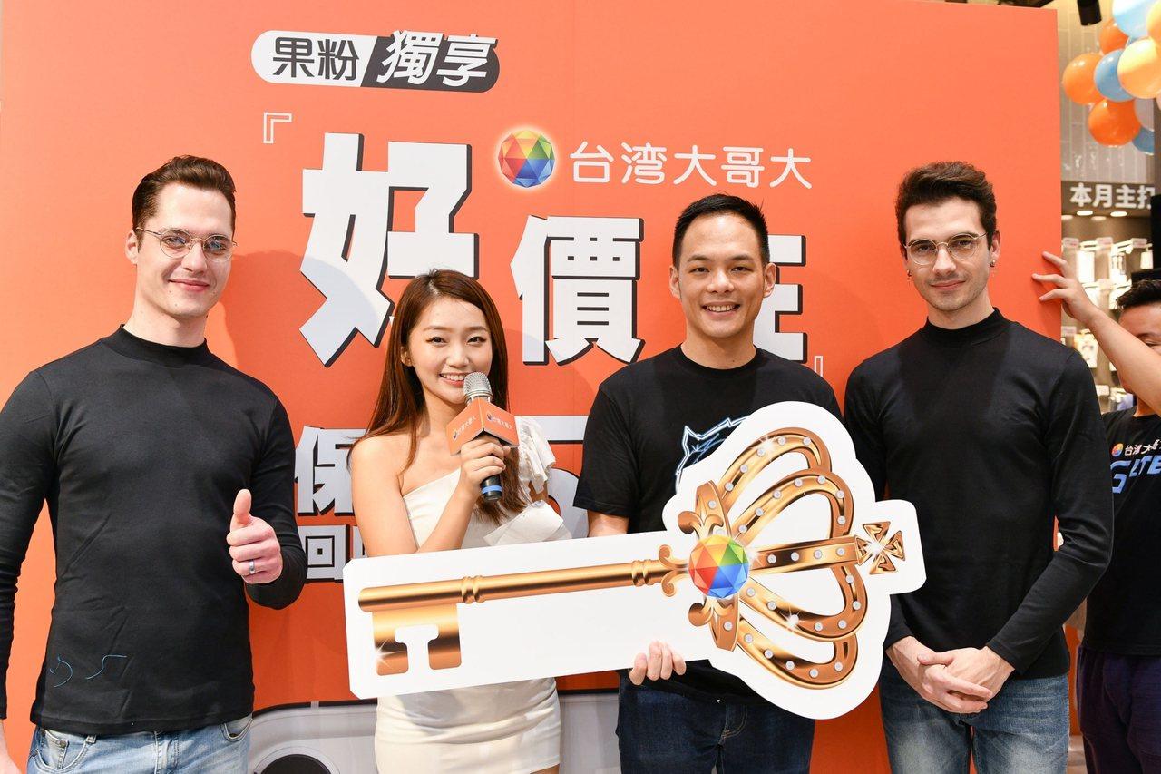 台灣大總經理林之晨(右二)出席iPhone 11開賣。 圖/台灣大哥大提供