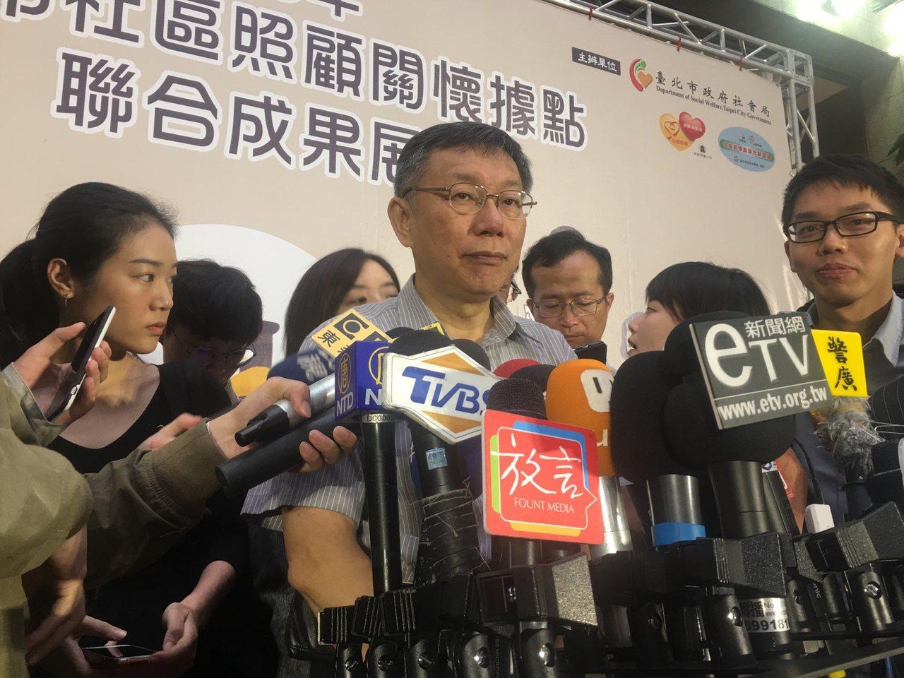 台北市長柯文哲上午出席社會局活動後接受媒體聯訪。記者魏莨伊/攝影