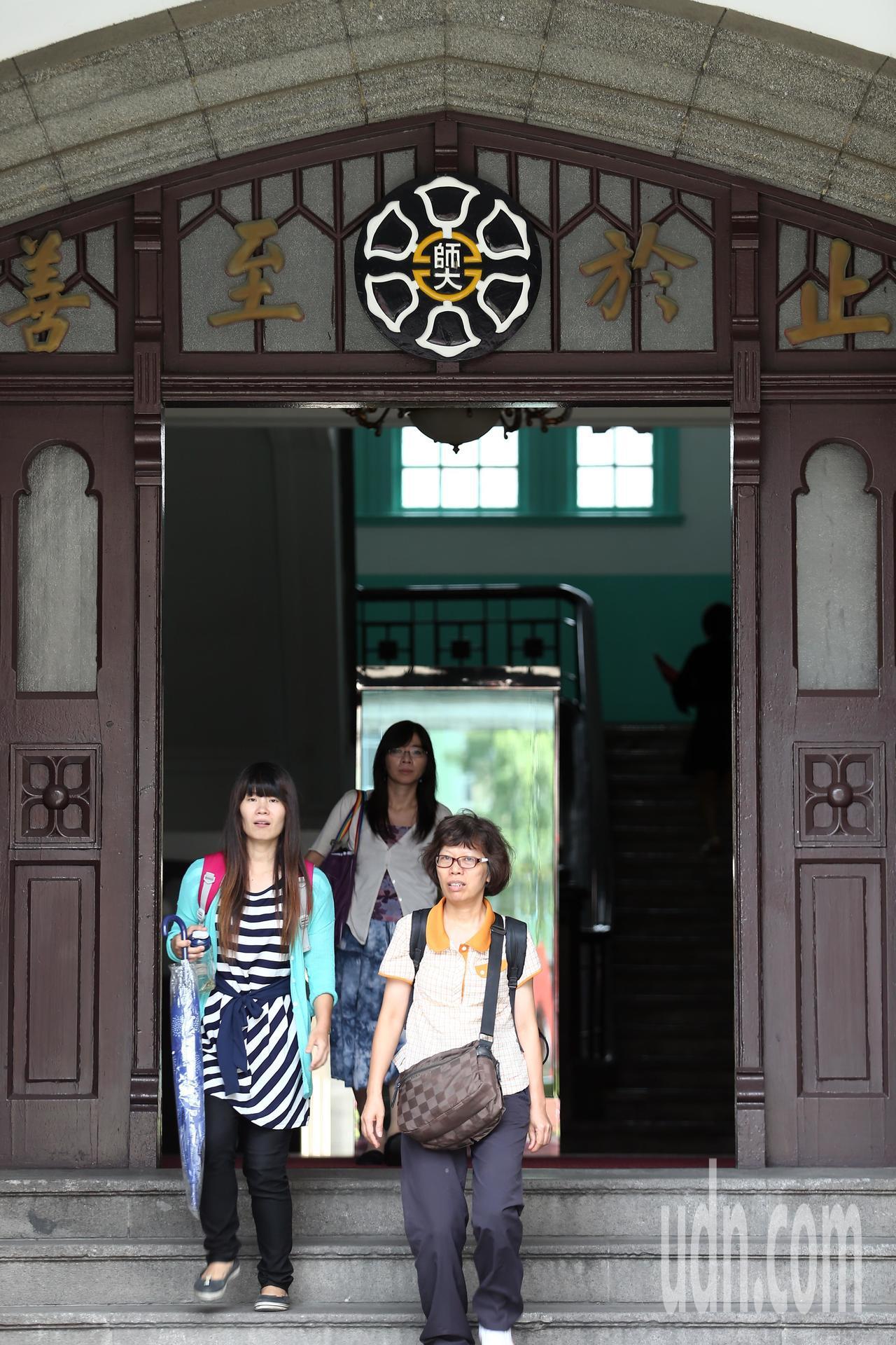 台灣師範大學擬將大一國文必修改成「中文閱讀與思辨」、「中文寫作與表達」,最快10...