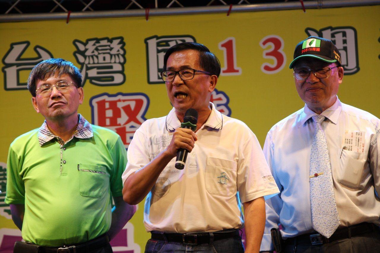 陳水扁踩爛紅線 逾半泛綠受訪民眾贊成關回去!