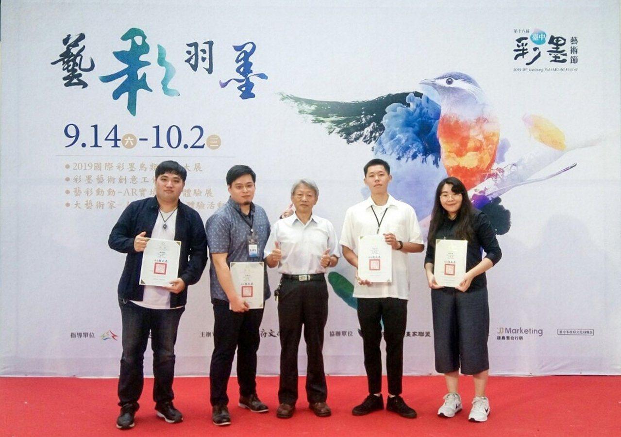 南華大學藝術與設計學院長葉宗和教授與獲獎學生合影。圖/南華大學提供