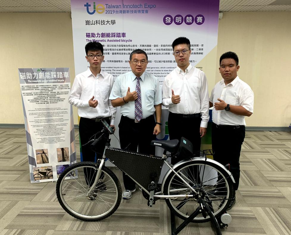 台灣創新技博會,崑山科大《磁助力創能踩踏車》成亮點。圖/校方提供