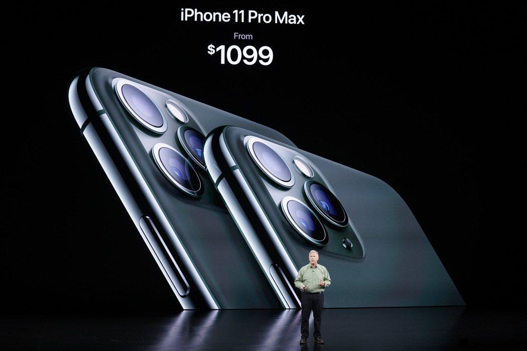 蘋果在發表會上介紹iPhone 11 Pro新機。  美聯社