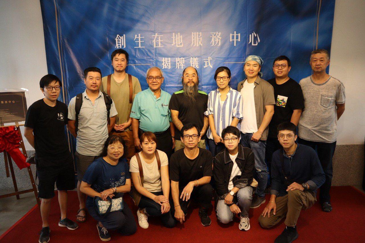 三峽創生服務中心由甘樂文創作為資源媒合平台,串連三峽文化數十位傳統工藝職人、青年...