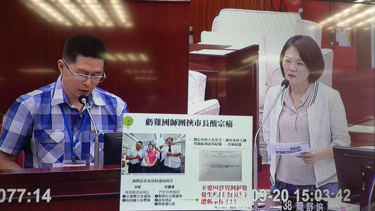台北市長柯文哲不連署參選總統,但登記截止前,柯的民間友人「國師團」與市府幕僚卻在...