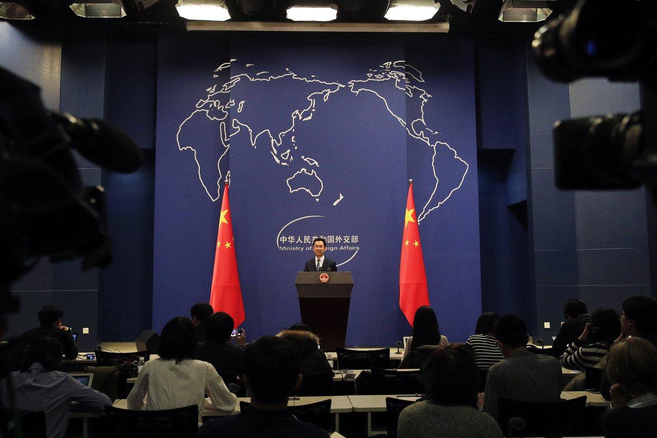 中共外交部發言人耿爽表示,歡迎吉里巴斯重返中國和太平洋島國合作的大家庭。(美聯社...