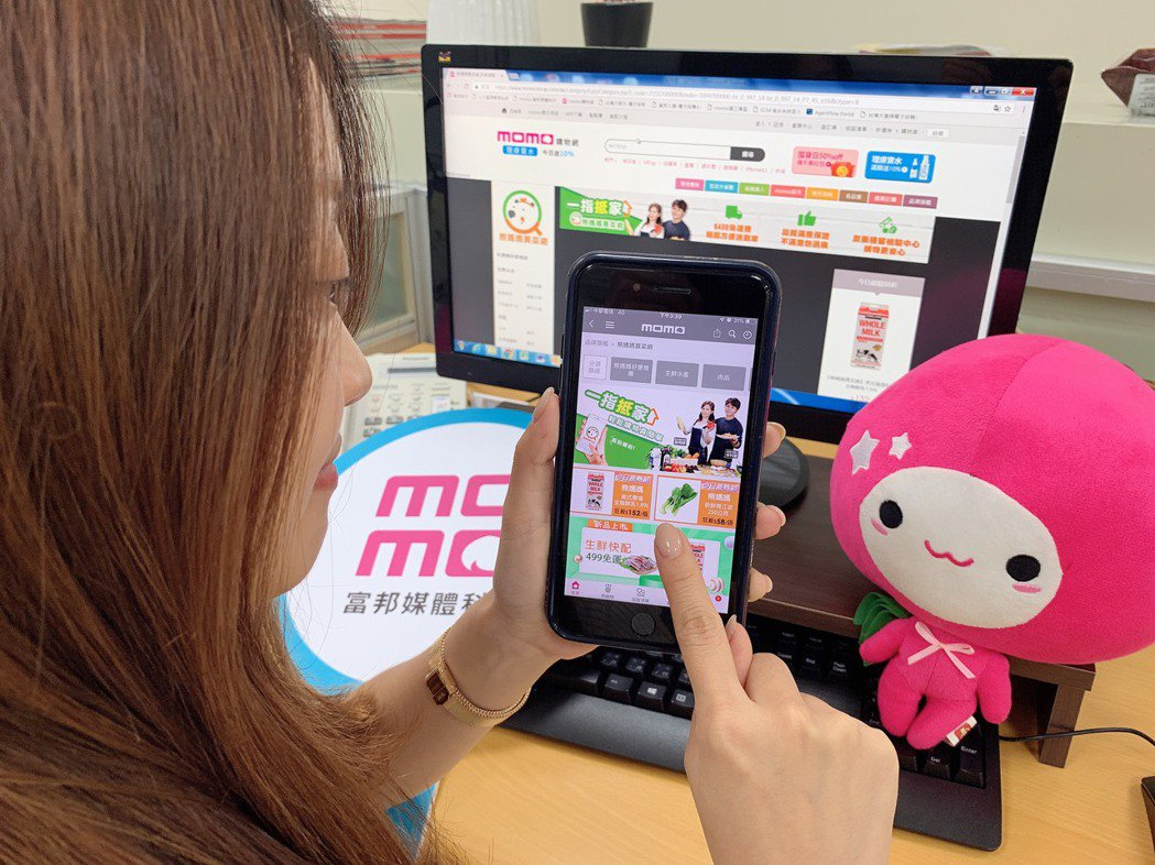 momo購物網與熊媽媽買菜網結盟,提供雙北消費族群生鮮食材選購服務。富邦媒/提供