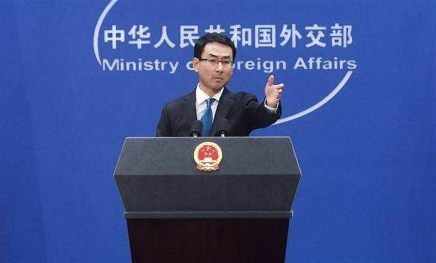 外交部發言人耿爽9月12日在例行記者會上表示,廣州白雲機場海關在一美籍出境旅客的行李中查獲疑似氣槍彈一盒,共681發。新華社資料照片