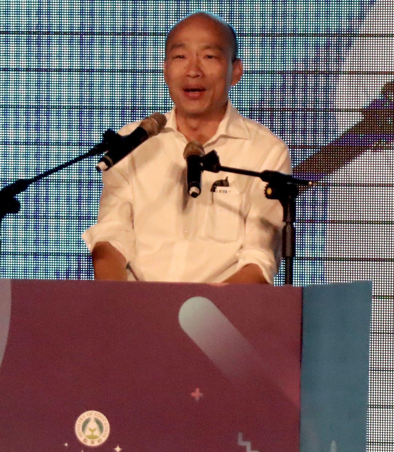 高雄市長韓國瑜今午出席教育部「校長領導教學卓越獎」,指教育及關懷弱勢兩件事做不好...