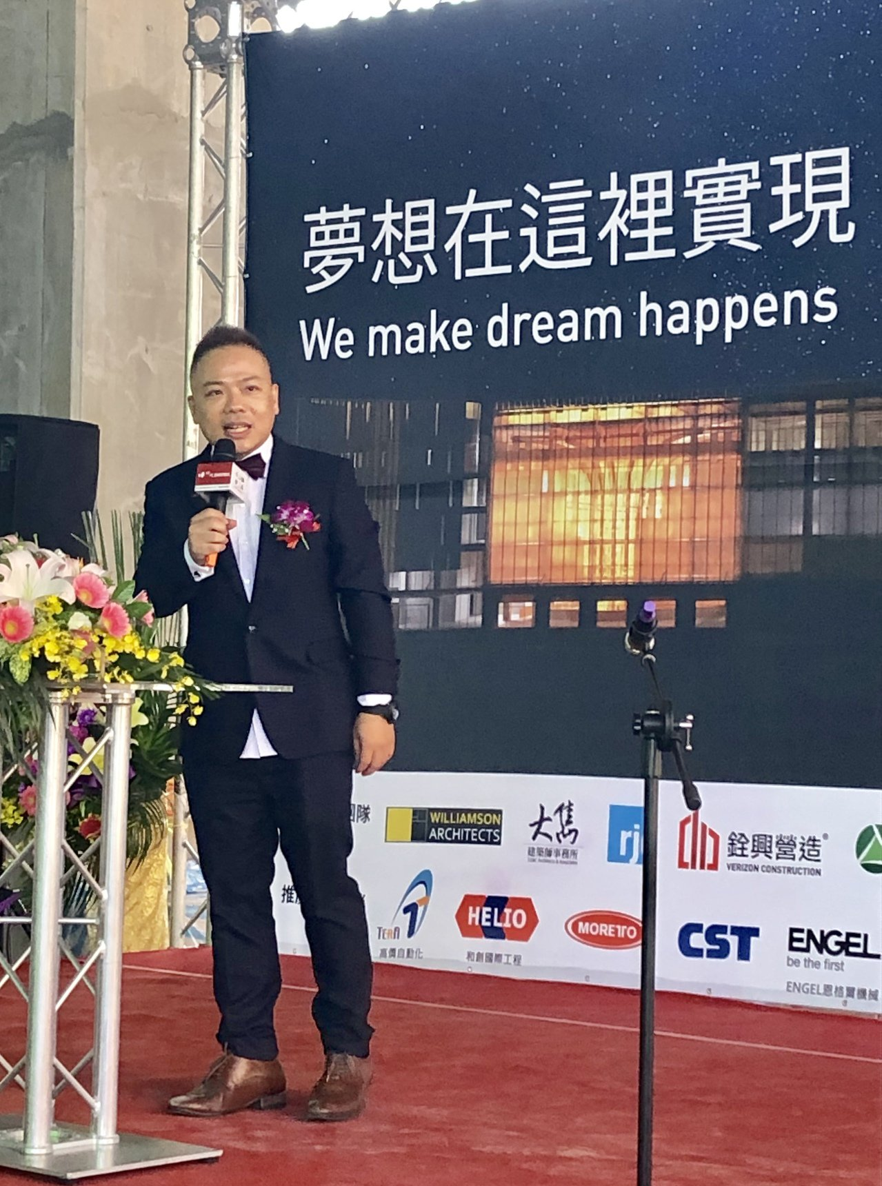 樹德企業董事長吳宜叡表示,半山夢工廠新地標預訂2020年第4季試營運,屆時將新增...