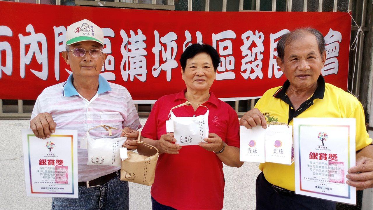 龍眼乾新包裝出爐,社區發展協會理事長劉瑞吉(右一)與其他成員展示新包裝,不過品牌...