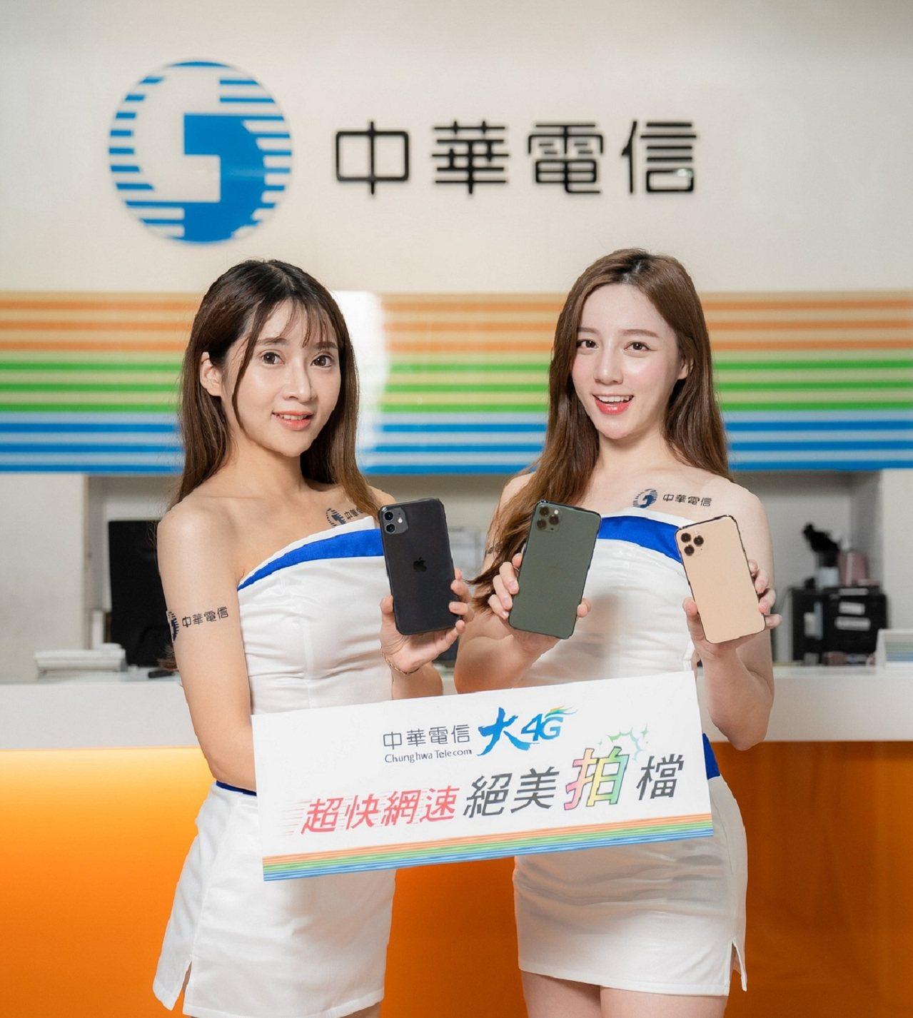 中華電統計開賣首日iPhone 11 Pro系列銷售量近6成。(圖:中華電提供)