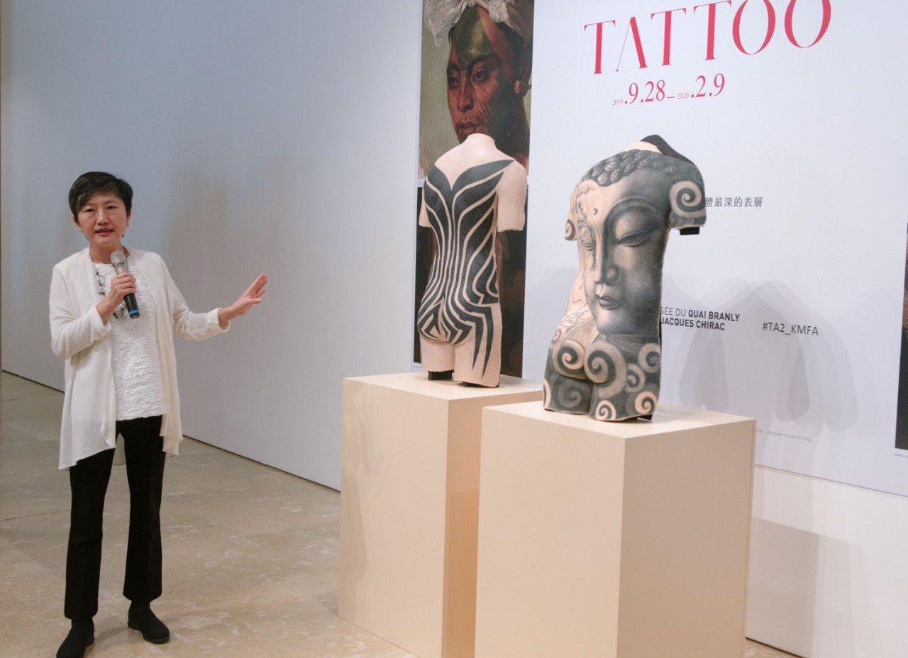高美館長李玉玲表示,刺青不僅是圖樣,而是以身體作為畫布,乘載了身分認同、文化傳承...