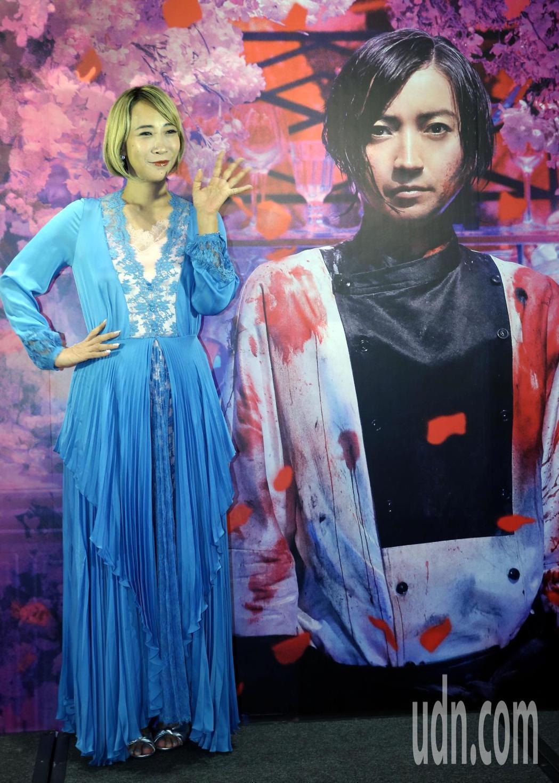日本導演蜷川實花新作「殺手餐廳」 上映,來台宣傳。記者林俊良/攝影