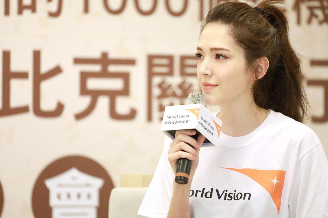 許瑋甯出席莫三比克關懷活動。圖/台灣世界展望會提供