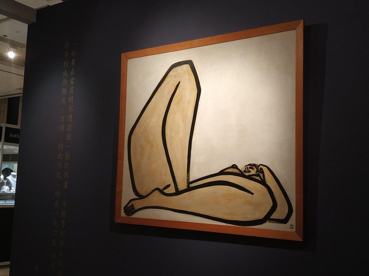 香港蘇富比將於10月5日舉行現代藝術晚拍,藝術家常玉的人生終極巨作,也是他最大的...