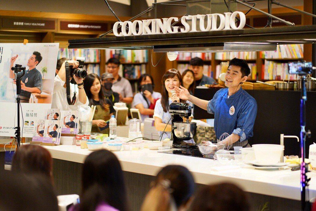施易男推出個人第一本甜點書出席分享會,現場示範甜點烘焙。圖/遠流出版提供