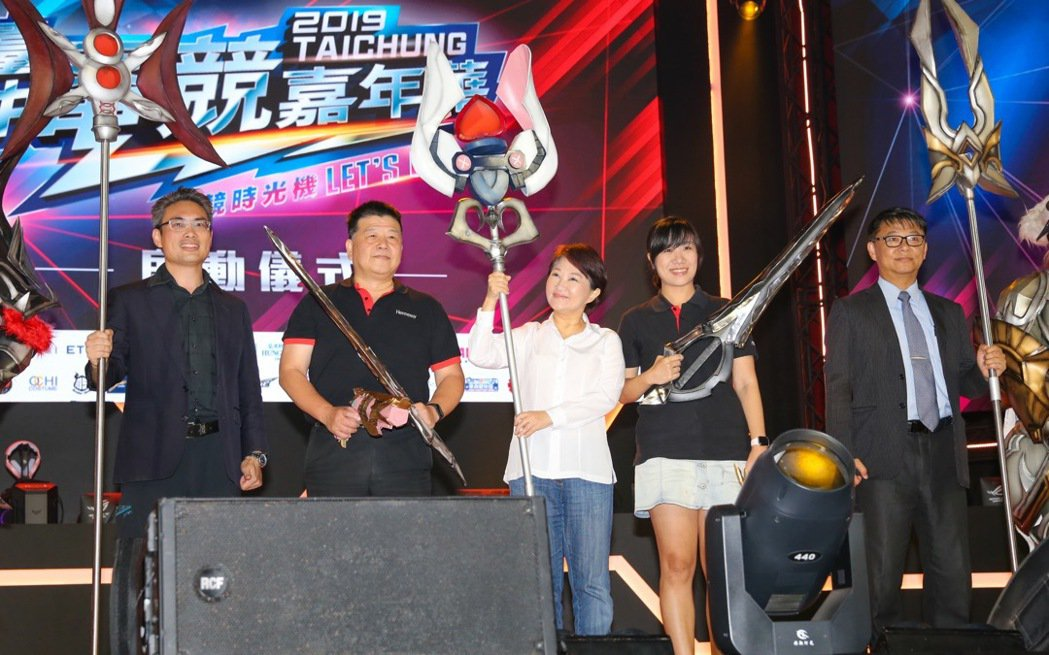 ROG玩家共和國獨家贊助的「2019年台中電競嘉年華」於9月20日至22日在弘光...
