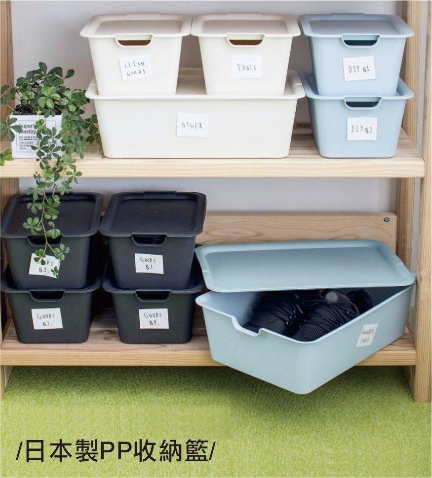 日本製PP收納籃。圖/京站提供