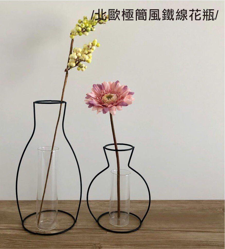 北歐極簡風鐵線花瓶。圖/京站提供