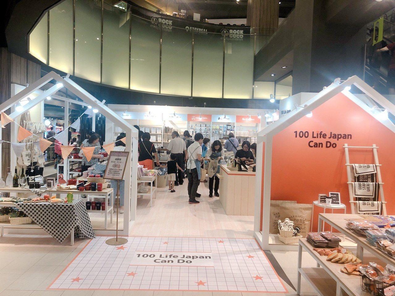 100 LIFE JAPAN與日本「Can★Do」合作,在京站推出快閃店。圖/京...