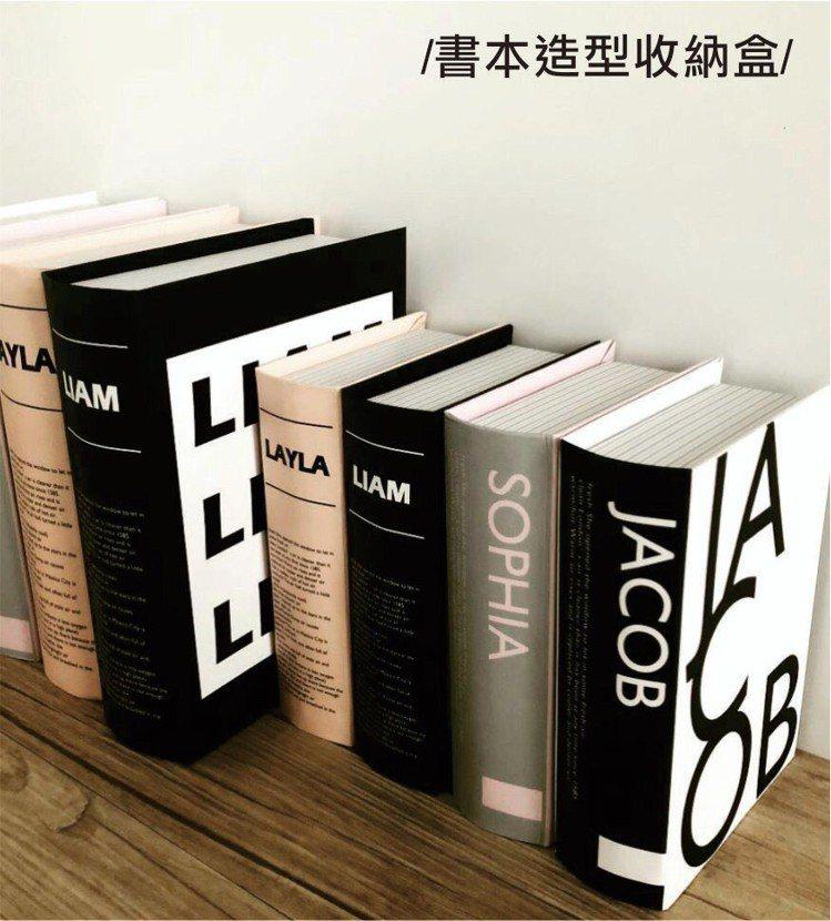 書本造型收納盒。圖/京站提供
