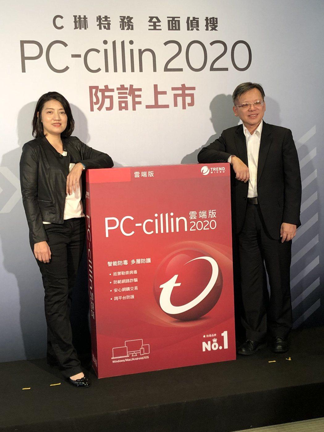 趨勢台灣及香港區總經理洪偉淦(右)與趨勢產品行銷經理朱芳薇。記者蕭君暉/攝影