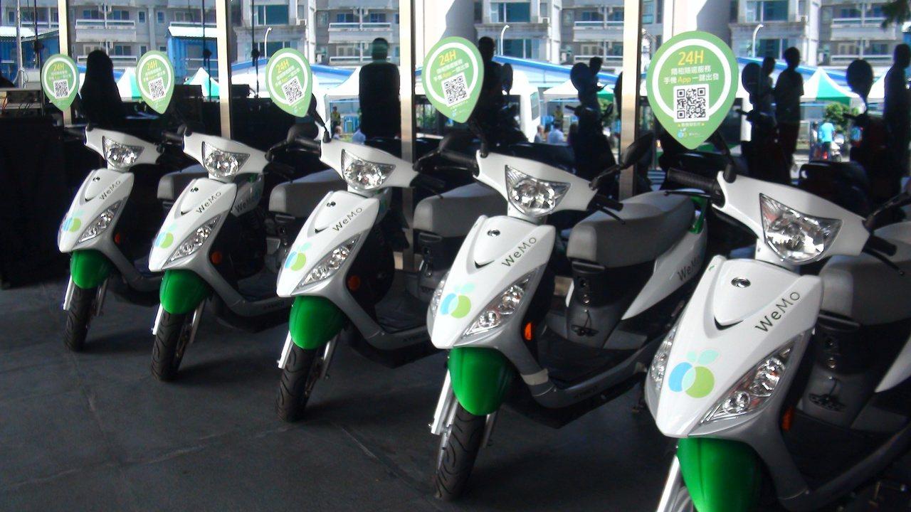 日月光與WeMo Scooter威摩科技合作,將以高左楠區為佈局起點,投放百輛綠...