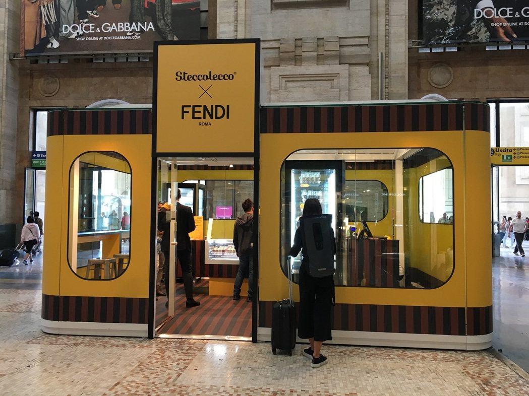 正值米蘭時裝周期間,義大利時尚品牌FENDI攜手來自羅馬的知名冰棒Steccol...