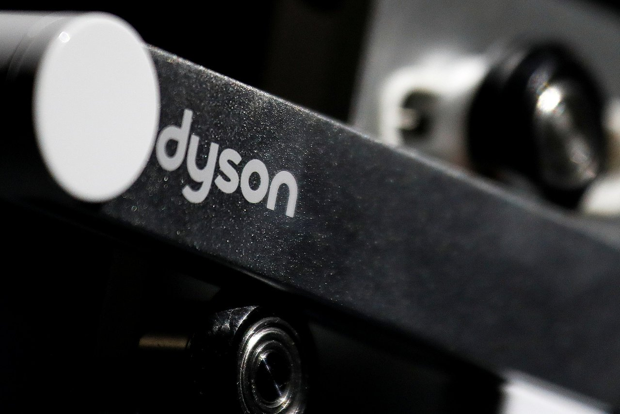 Dyson公布取消電動車相關發展計畫。路透