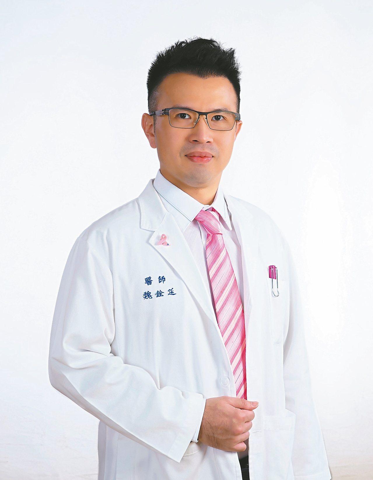 台東馬偕一般外科主治醫師魏銓延。圖/魏銓延提供