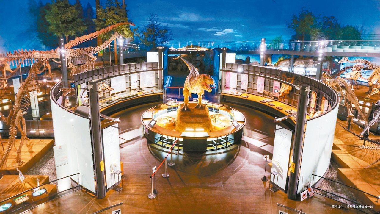 被譽為世界三大恐龍博物館的日本福井縣立恐龍博物館場館。 圖/聯合數位文創提供