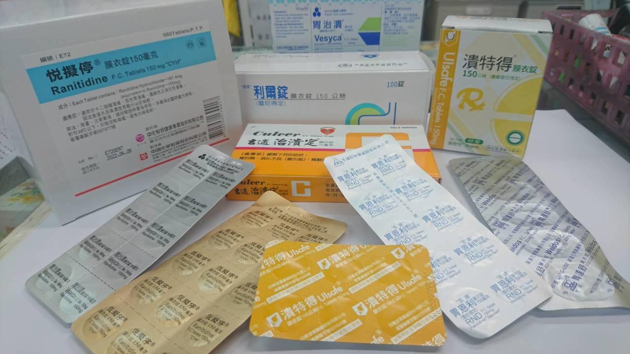 致癌胃藥風暴擴大,食藥署宣布只要含「雷尼替定」成分的胃藥,應即刻預防性下架。記者...