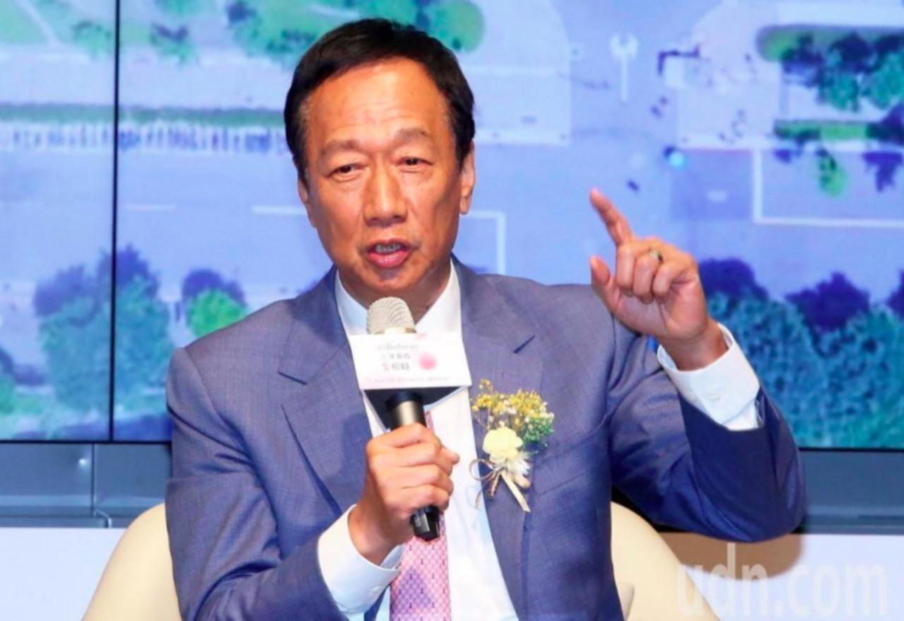 鴻海創辦人郭台銘今在臉書表示,與任天堂的合作經驗啟發他思考。 本報系資料照