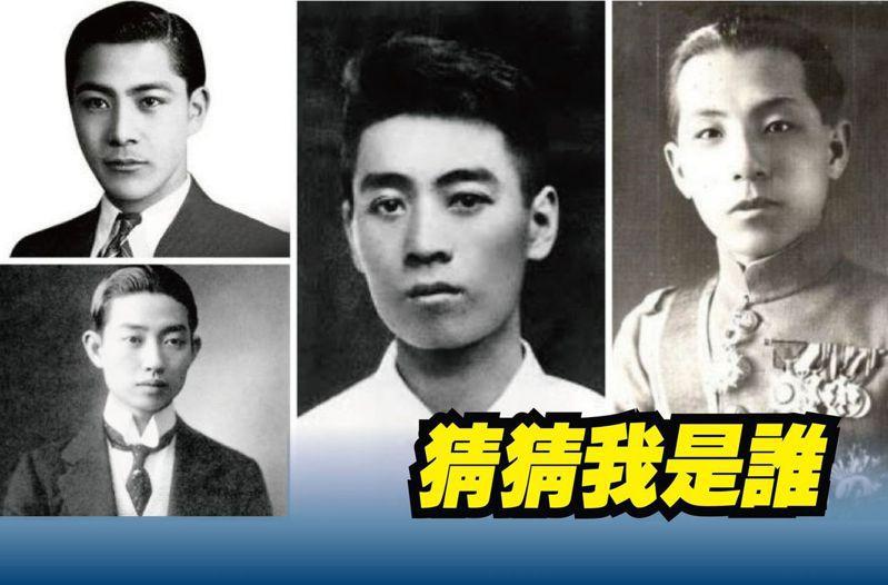 圖片說明:左上是汪精衛、左下是梅蘭芳、中是周恩來、右是張學良。圖/翻攝自欣傳媒