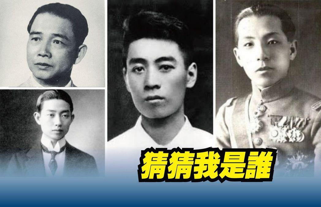 圖片說明:左上是汪精衛、左下是梅蘭芳、中是周恩來、右是張學良。圖/翻攝自欣傳媒、...