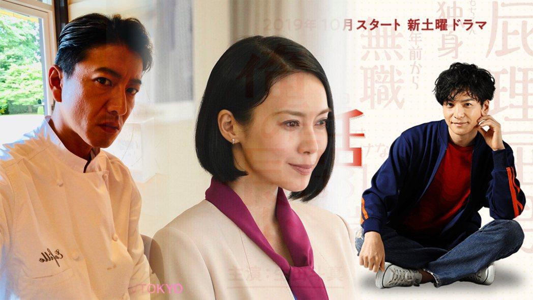 2019年秋季日劇,大神和女王紛紛駕到。圖/擷自微博、日本官網