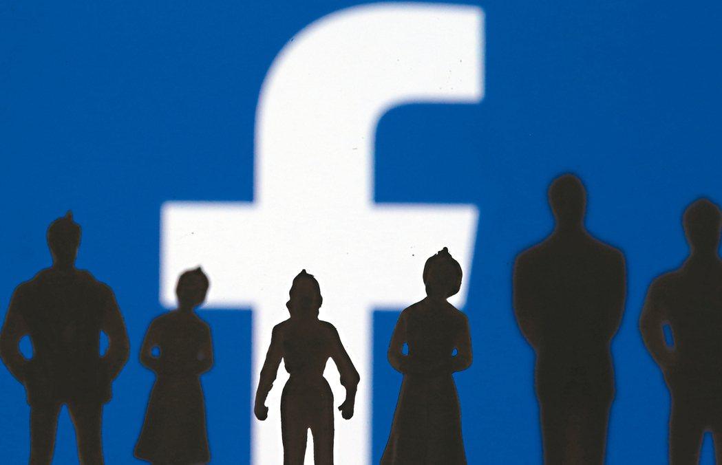 社群媒體平台臉書、YouTube、抖音、推特甚至是LinkedIn(領英),均推...