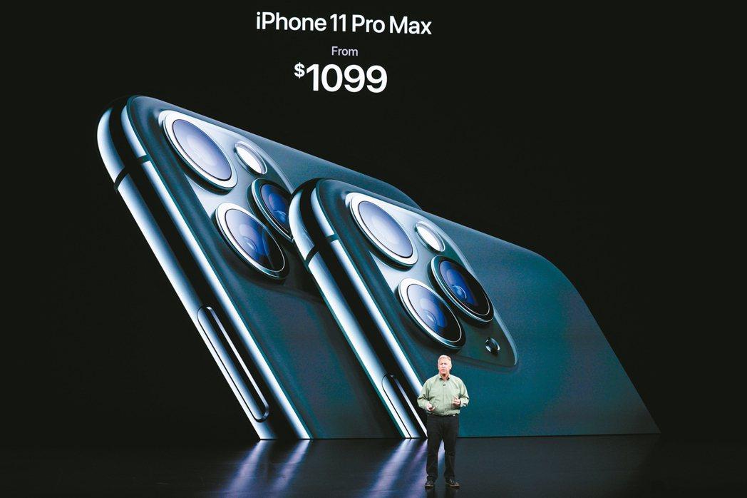 蘋果9月發表iPhone 11 Pro Max。 美聯社