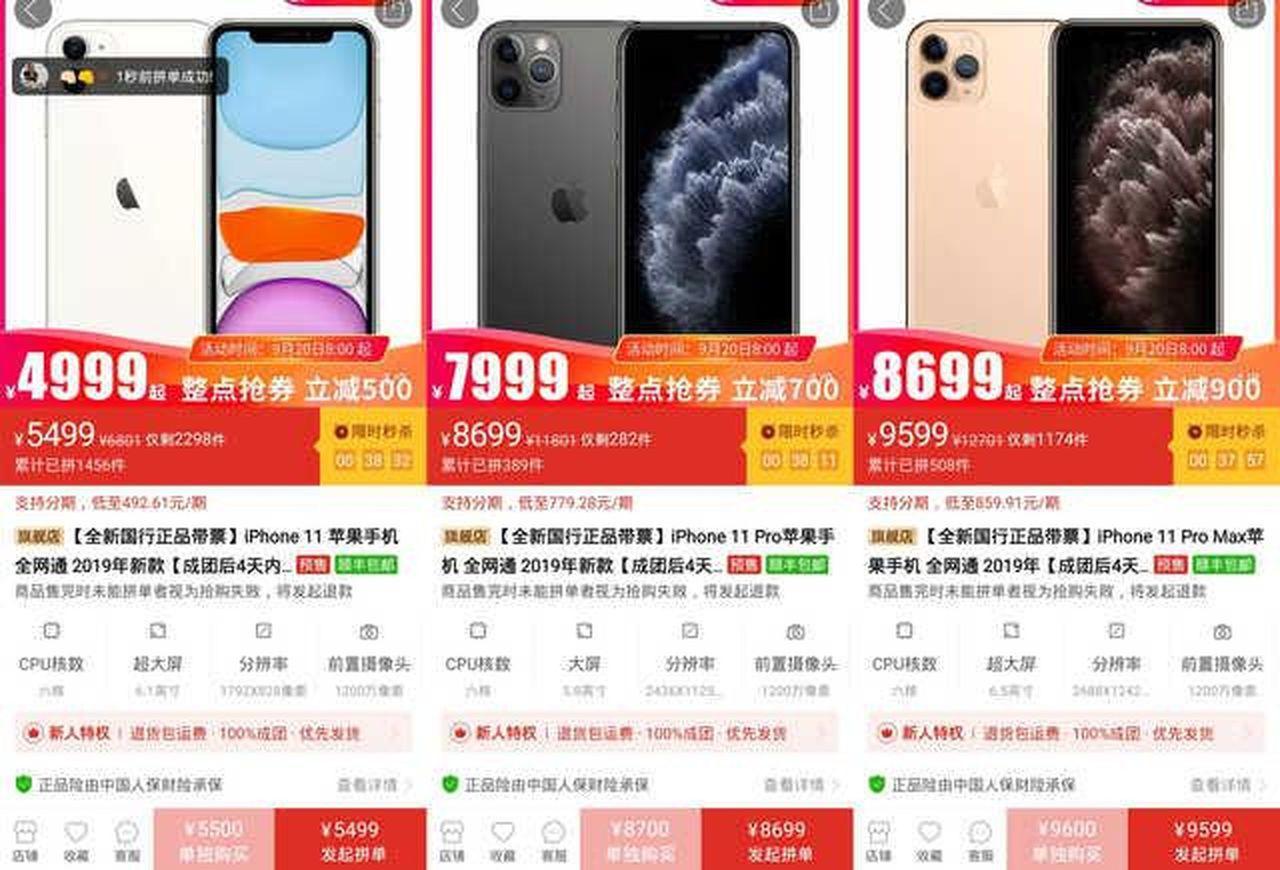iPhone 11在中首發:未見排長龍首位顧客選了綠色 取材自紅星新聞