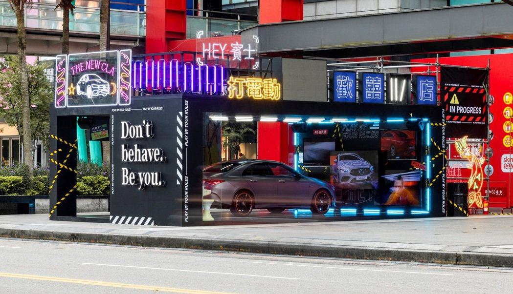 台灣賓士即日起強勢進駐台北信義新光三越A8前廣場,將發表會中猶如電域叛客(Cyb...