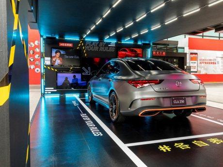 影/Mercedes-Benz「The new CLA 街頭展示會」強勢進駐信義區
