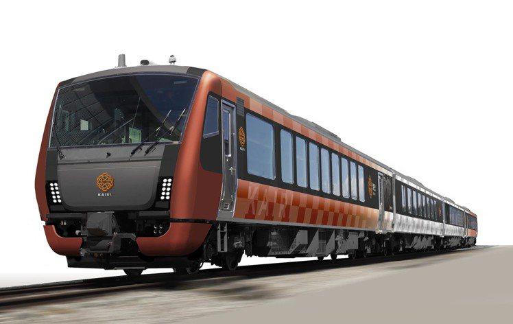 JR東日本將於2019年10月5日起,啟用全新的觀光列車「海里」。圖/JR東日本...