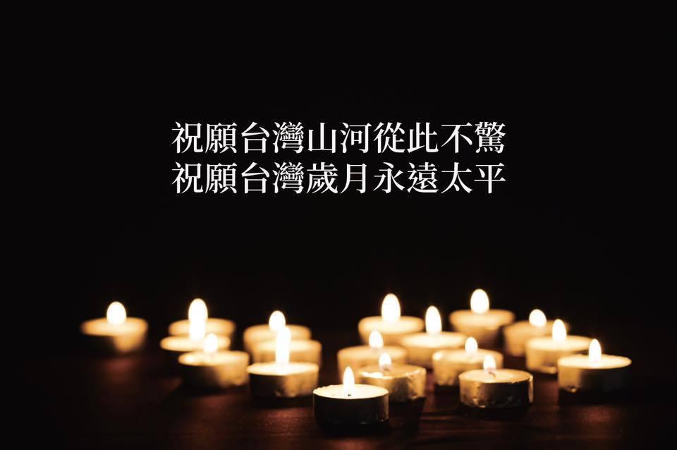 高雄市長韓國瑜今天凌晨在臉書上po照片悼念20年前的921大地震。圖/翻攝自韓國...