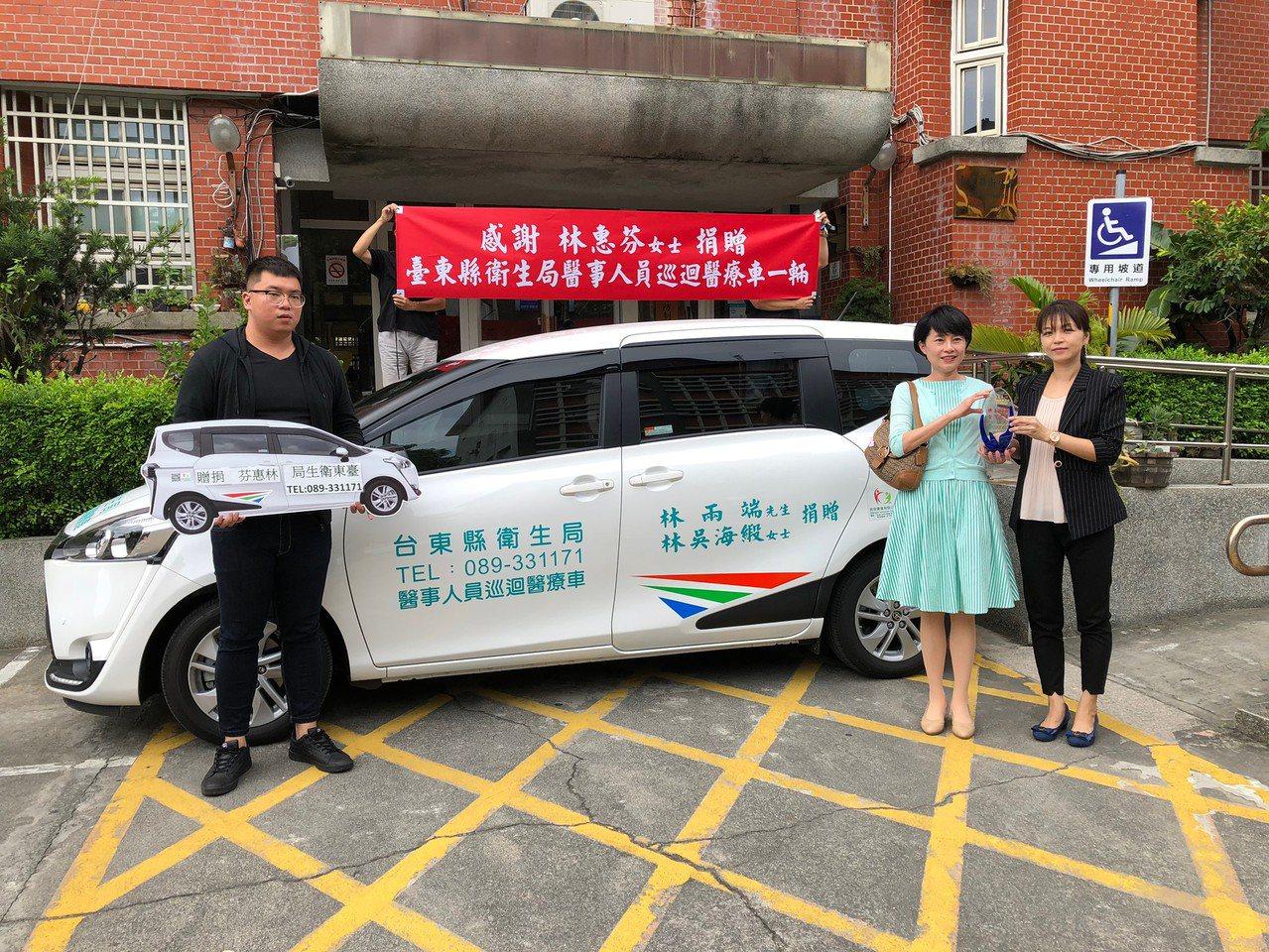 台北市婦人林惠芬(右二)捐贈台東縣一輛多功能醫療人員巡迴車。記者羅紹平/翻攝