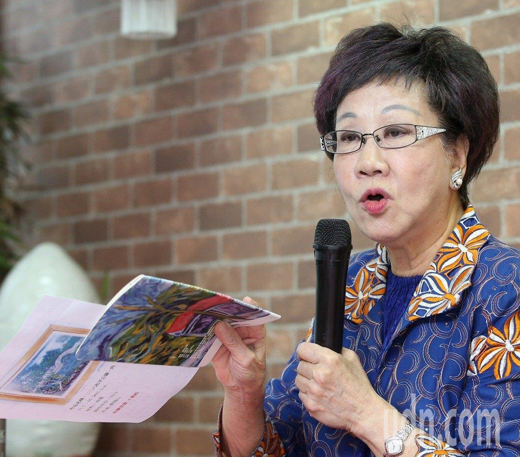 前副總統呂秀蓮。本報資料照片