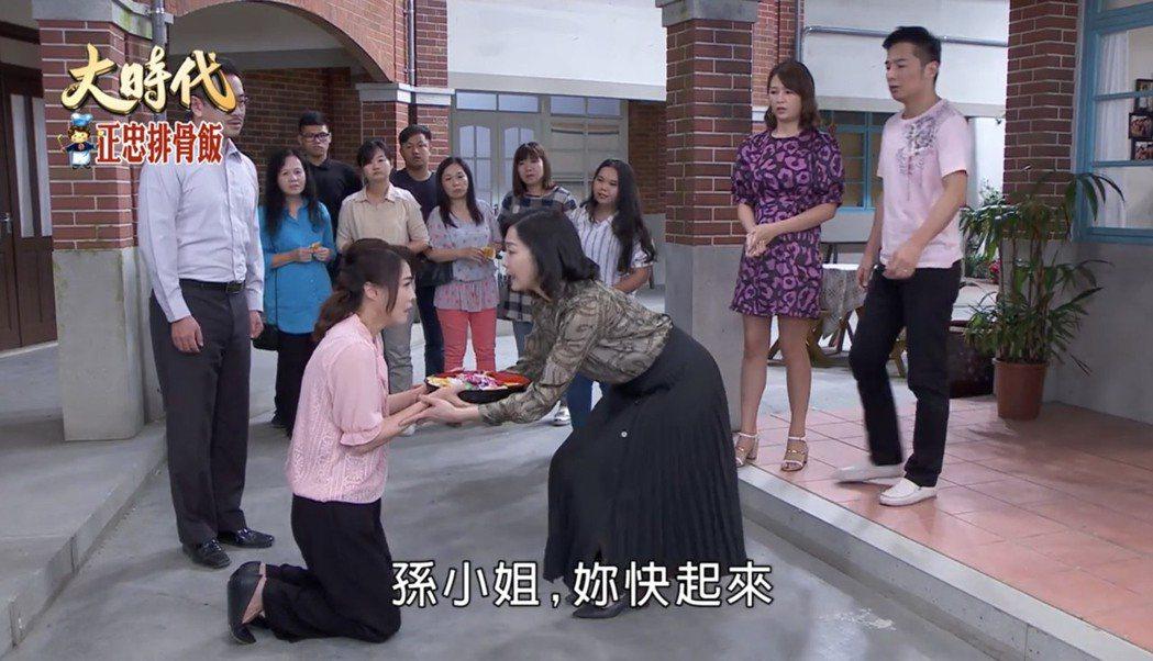 陳妍安在「大時代」中飾演的孫如貞下跪認錯求原諒,江祖平扶她起身。圖/摘自yout
