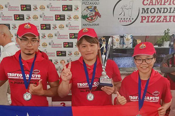 台灣隊獲得拿坡里2019世界披薩錦標賽冠軍。圖/擷取自Caputo – Il M...
