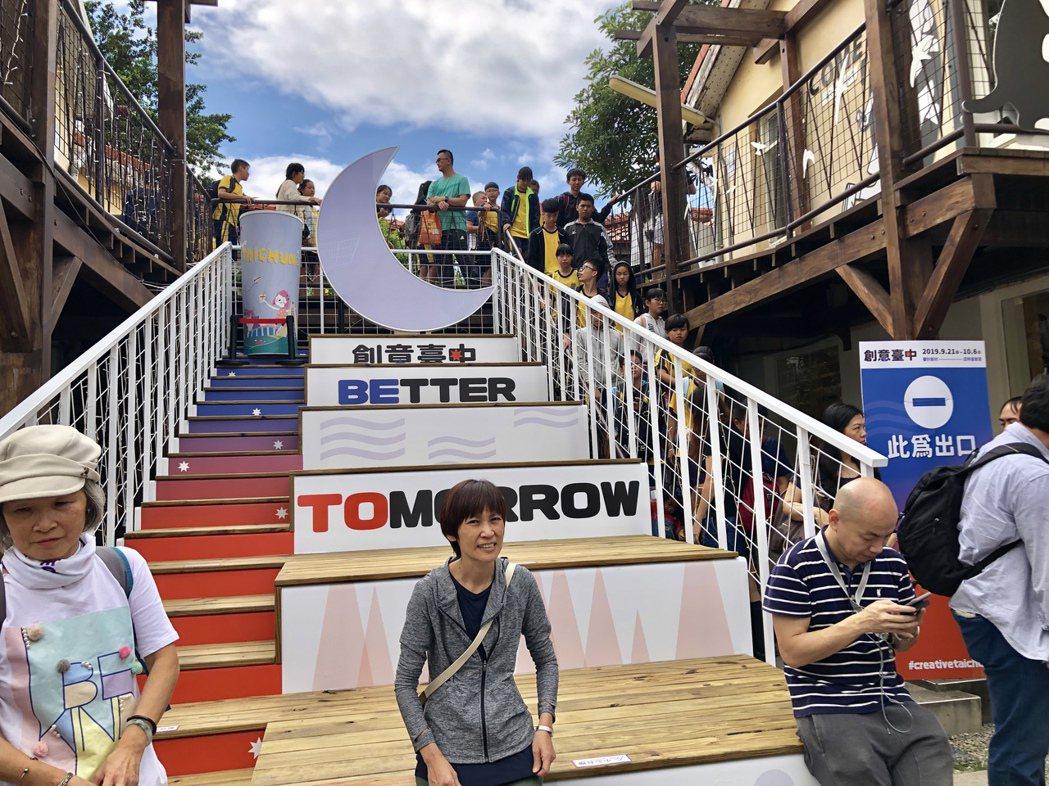 近百位設計師以年度主題:「追求更好的明天(BETTER TOMORROW)」,規...