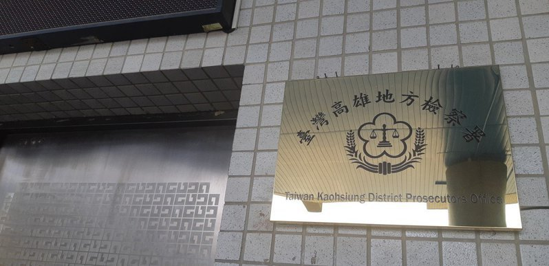 高雄前鎮寵物店槍擊案涉案第7嫌遭高雄地檢署聲押禁見。記者賴郁薇/攝影